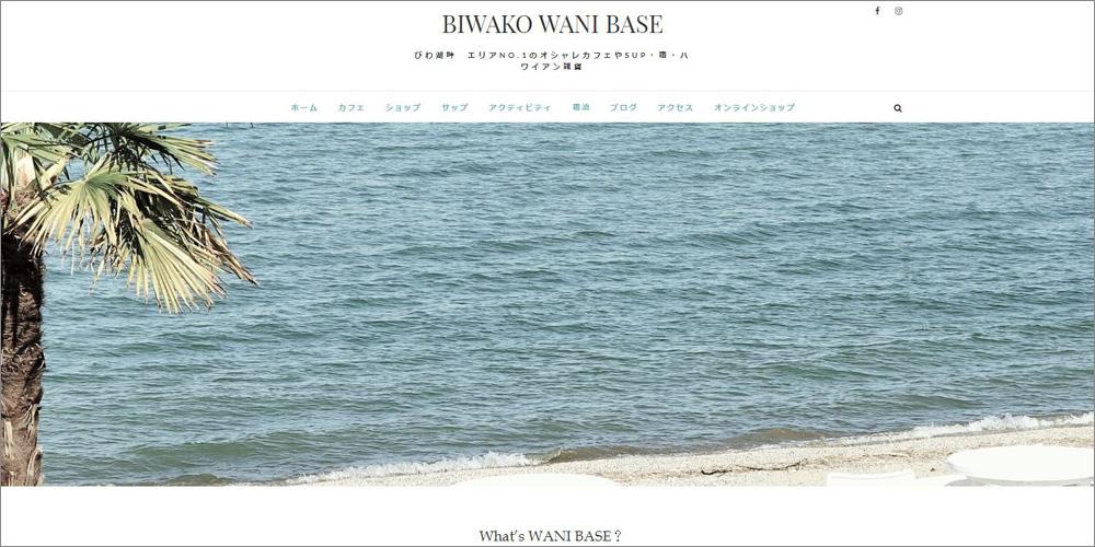 滋賀県 ホームページサイト制作 スマホ対応サイト レスポンシブサイト